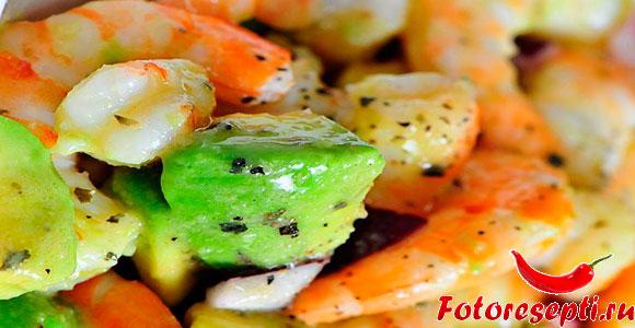 салат с киви, креветками авокадо