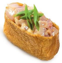 sushi_inaridzusi_s_geltohvostom_hamachi