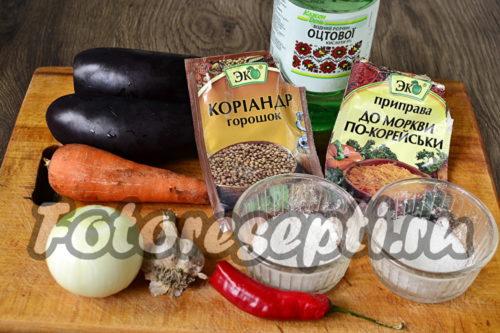 Ингредиенты для баклажанов по корейски