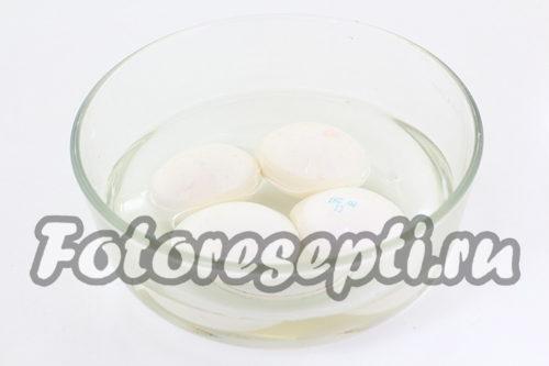 подготовить яйца к покраске