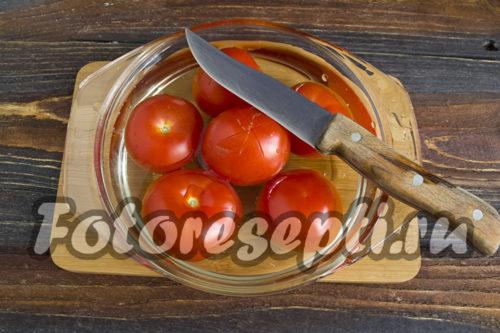 надрезать помидоры крест накрест