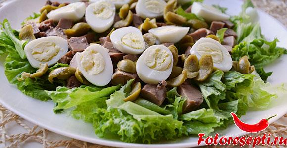 салат с печенью трески и зеленью