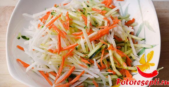 салат с белой редькой, морковкой, огурцом