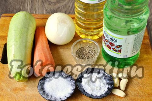 Ингредиенты для закуски из кабачков