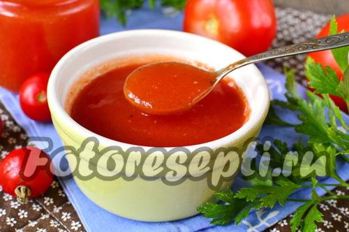 Томатный соус на зиму в домашних условиях,