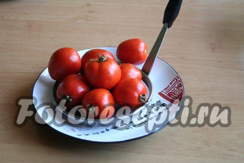 Подготовить помидоры для маринования