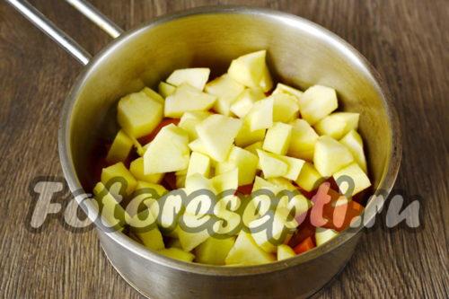 добавить к тыкве яблоки