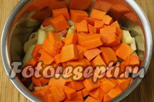 добавить к овощам тыкву
