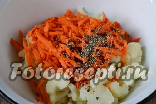 смешать цветную капусту, морковь и специи