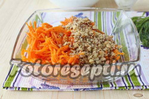 соединить морковь и орехи
