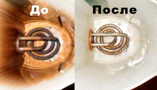 до и после очистки
