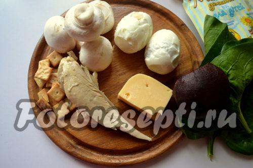 ингредиенты для салата фиалка