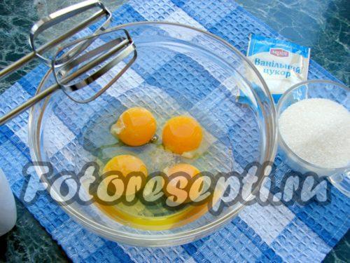 яйца посолить