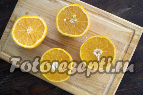 разрезать апельсин пополам