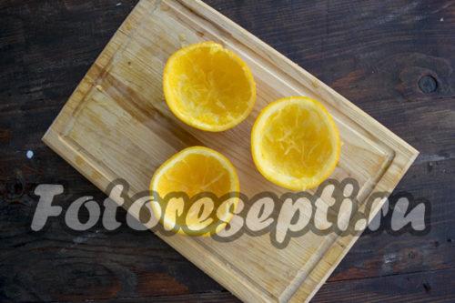 апельсиновые формочки