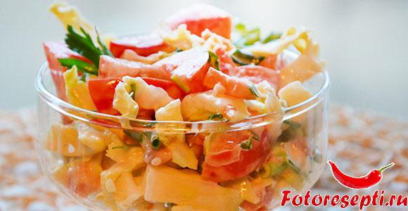 Амурский салат с красной рыбой и овощами